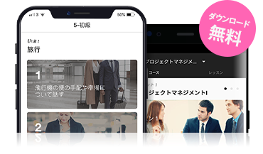 phone-tablet-370x217-v4b
